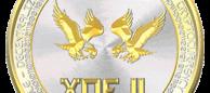 XDE II